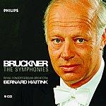 Royal Concertgebouw Orchestra Bruckner: The Symphonies
