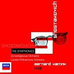 Bernard Haitink Shostakovich: The Symphonies