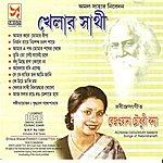 Rabindranath Tagore Khelar Sathi