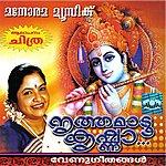 Chitra Nrithamadu Krishna