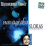 Chitra Navagraha Slokas
