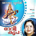 Chitra Devi Kripa - Devi Stuthis