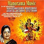 Chitra Mahishasura Mardhini Ashtalakshmi Stotram