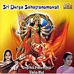 Usha Raj Sri Durga Sahasranamavali