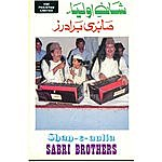 The Sabri Brothers Shan-E-Aulia