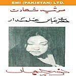 Noor Jehan Marsiya Shahadat Hazrat Abbas Alamdar