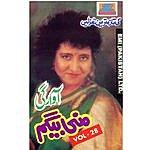 Munni Begum Awagi  Vol-28