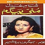 Munni Begum Sham-E-Ghazal