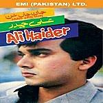 Ali Haider Jane Jan Sun