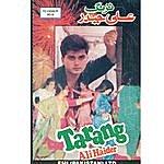 Ali Haider Tarang
