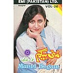 Munni Begum New Ghazals Vol. 26