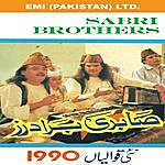 The Sabri Brothers Sabri Brothers New Qawwali's 1990