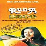 Runa Laila Runa Goes Disco
