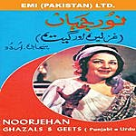 Noor Jehan Noor Jehan Geet Aur Ghazlein