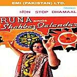 Runa Laila Runa Sings Shahbaz Qalandar
