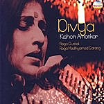 Kishori Amonkar Divya