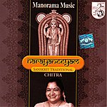 Chitra Narayaneeyam