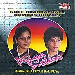 Priya Sisters Sree Bhadrachala Ramas Krithis - Priya Sisters