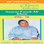 Nusrat Fateh Ali Khan Supreme Collection Vol. 10