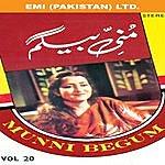 Munni Begum Munni Begum Vol-20