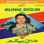 Munni Begum Munni Begum Vol-21