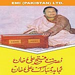 Nusrat Fateh Ali Khan Supreme Collection Vol. 11
