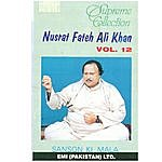 Nusrat Fateh Ali Khan Supreme Collection Vol. 12