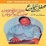 Nusrat Fateh Ali Khan Supreme Collection Vol. 17