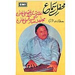 Nusrat Fateh Ali Khan Supreme Collection Vol. 18