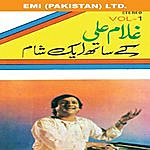 Ghulam Ali An Evening With Ghulam Ali Vol. 1