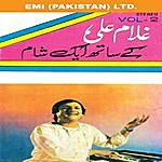 Ghulam Ali An Evening With Ghulam Ali Vol. 2