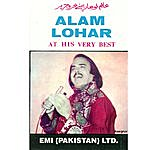 Alam Lohar Alam Lohar At His Very Best