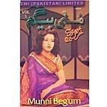 Munni Begum Munni Begum Khoobsurat Ghazlein Vol 1