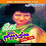 "Munni Begum ""Aawargi"" Latest Ghazals By Munni Begum Vol-28"