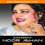 """Noor Jehan Golden Film Hits """"Madam Noor Jehan"""""""