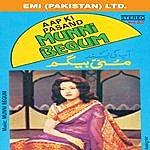 Munni Begum Aap Ki Pasand