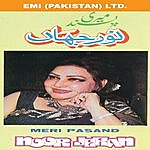 Noor Jehan Meri Pasand Vol - 2