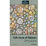 Instrumental Folk Music Of Pakistan Vol 2