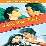 Salma Agha Hum Aur Tum - Hits Songs Of Salma Agha