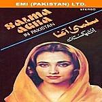 Salma Agha Salma Agha In Pakistan