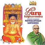 Maharajapuram Santhanam Guru Raghavendra
