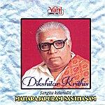 Maharajapuram Santhanam Dikshitar Krithis - Maharajapuram Santhanam