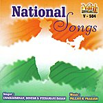 Dinesh National Songs
