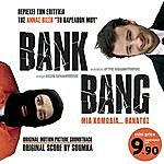 Anna Vissi Bank Bang: Original Soundtrack