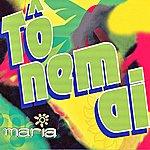 Maria To Nem Ai - Single