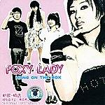 Hang On The Box Foxy Lady (Fu Ke Xi Gong Zhu: Gua Zai He Zi Shang)
