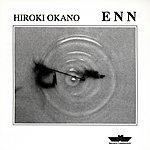 Hiroki Okano ENN
