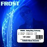 Frost Baby Boy & Enkong