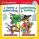 Itm Presents Canciones Favoritas Para Ninos - Favorite Children's Songs
