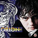 Orion Kiss Me